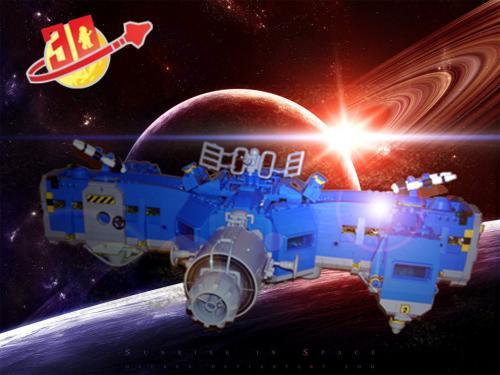 Starbase LL-059